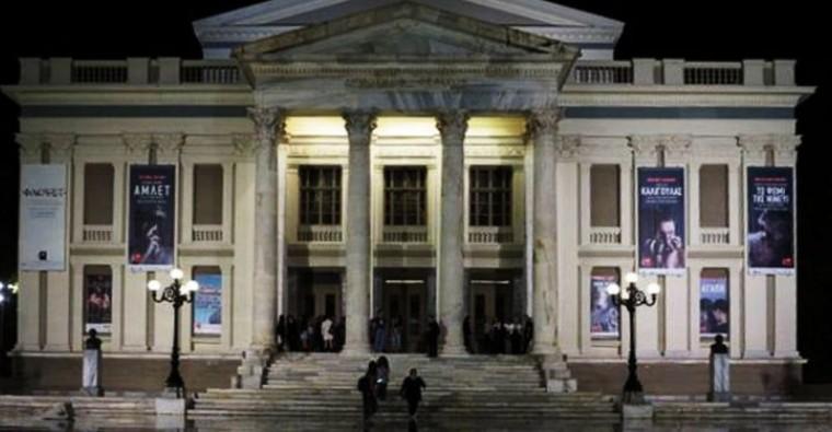 c7f7462718c9 Δημοτικό Θέατρο Πειραιά  Δημιουργία θεατρικής ομάδας ενηλίκων με αυτισμό